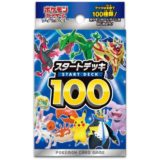 pokemoncardgame-startdekki100