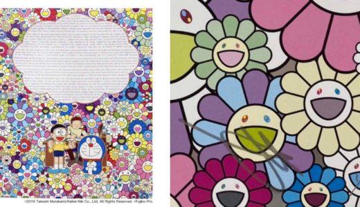 【10月6日発売開始】村上隆 新作ドラえもんコラボエディションサイン入りポスター作品