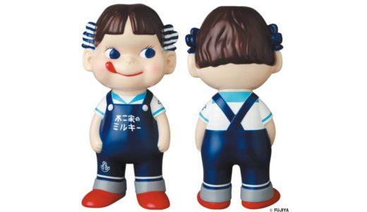 【10月23日抽選開始】不二家ソフビコレクション ペコちゃん 横浜人形の家オリジナル