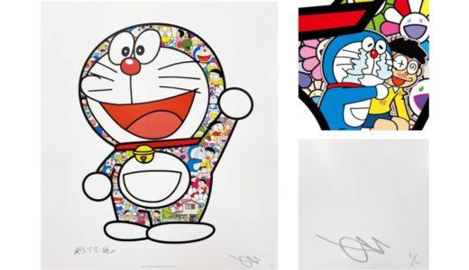 【10月20日発売開始】村上隆 新作ドラえもんコラボエディションサイン入りポスター作品