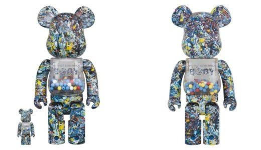 【10月16日発売開始】MY FIRST BE@RBRICK B@BY Jackson Pollock Studio Ver.100% & 400% / 1000%