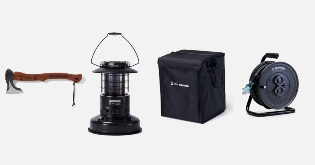 neighborhood-outdoor-equipment