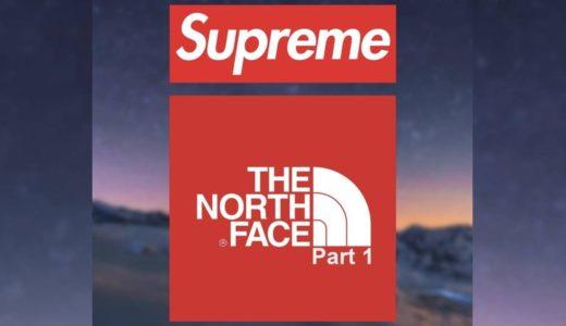 【10月23日発売開始】SUPREME X THE NORTH FACE 2021FW WEEK9 シュプリーム ザ・ノース・フェイス 2021秋冬 ウィークナイン